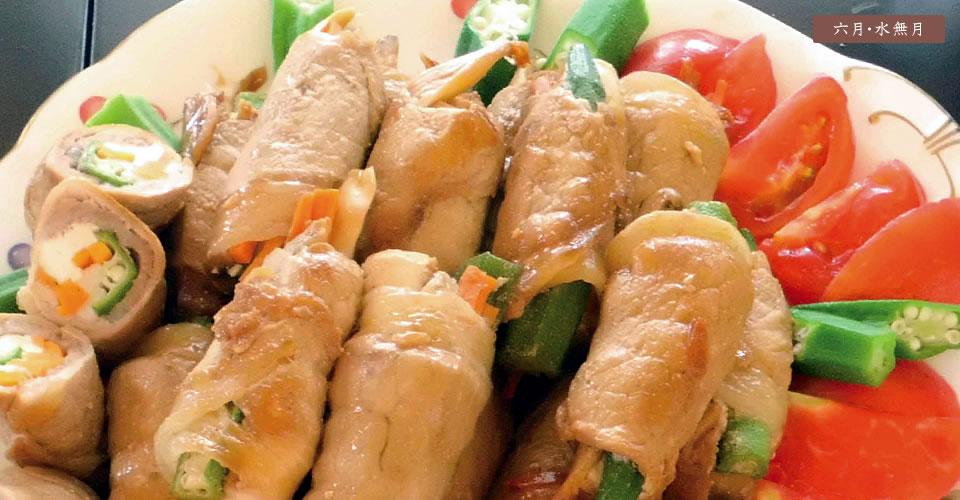 旬野菜の肉巻きソテー
