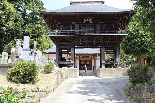 『大念寺』の画像
