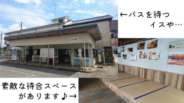 『江戸崎駅』の画像