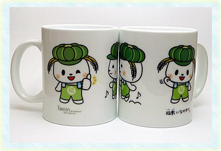 『いなのすけマグカップ(3人)』の画像