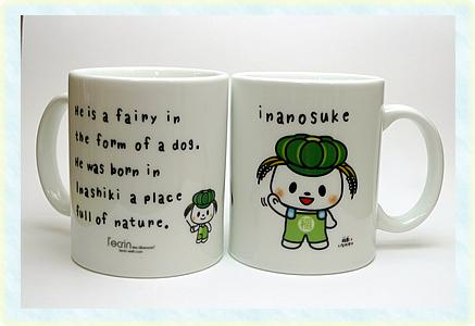 『いなのすけマグカップ(英字)』の画像
