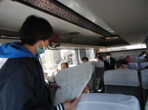 『バスの中で』の画像
