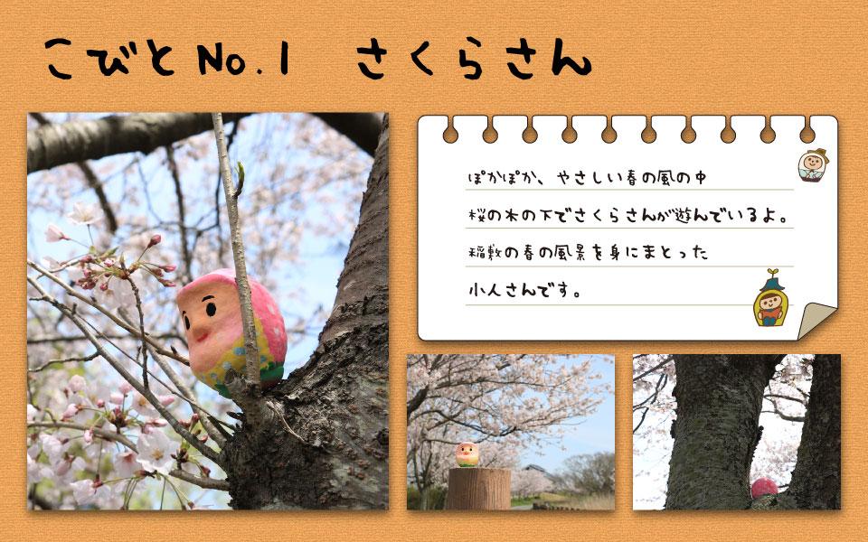 『こびと_1』の画像