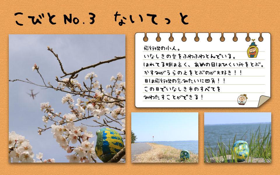 『こびと_3_改』の画像