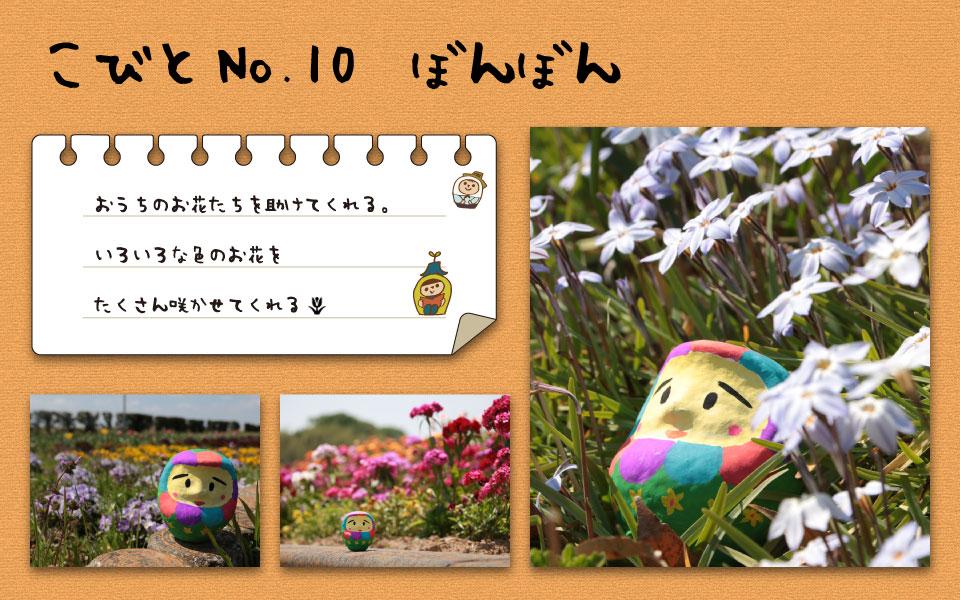 『こびと_10』の画像