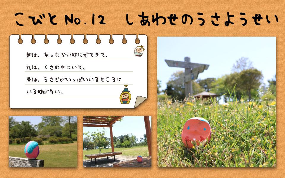 『こびと_12』の画像