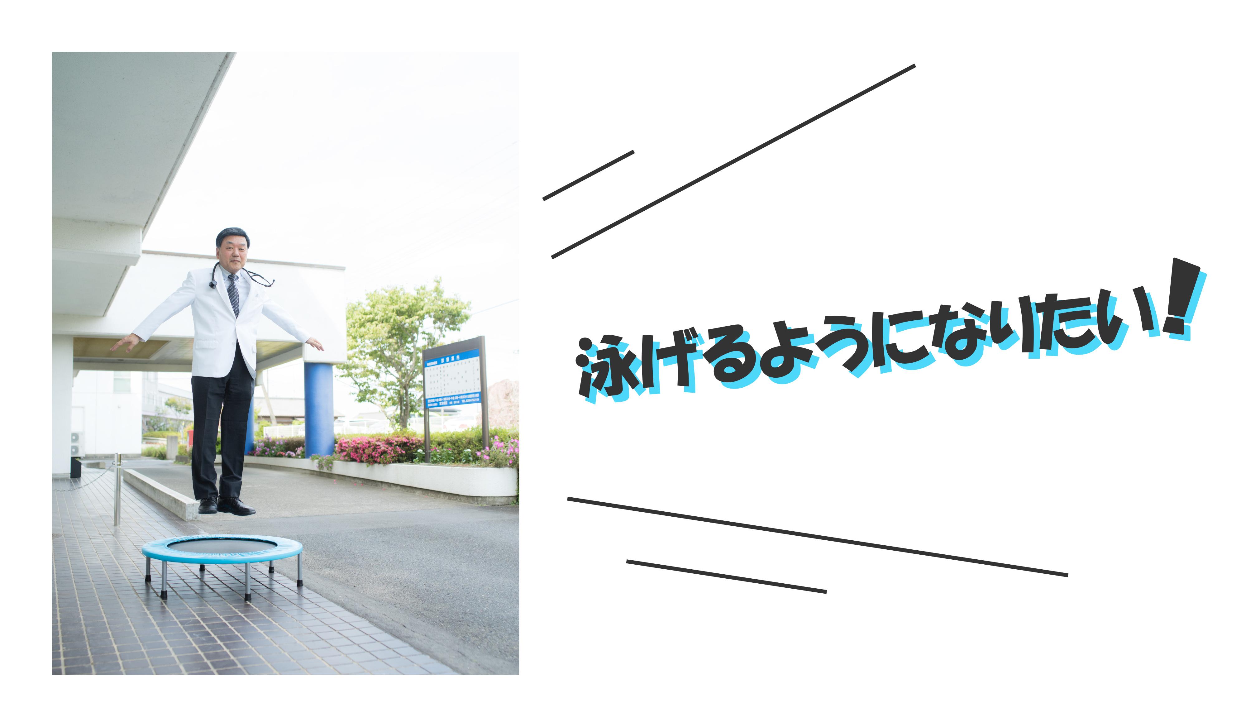 『JP_5』の画像