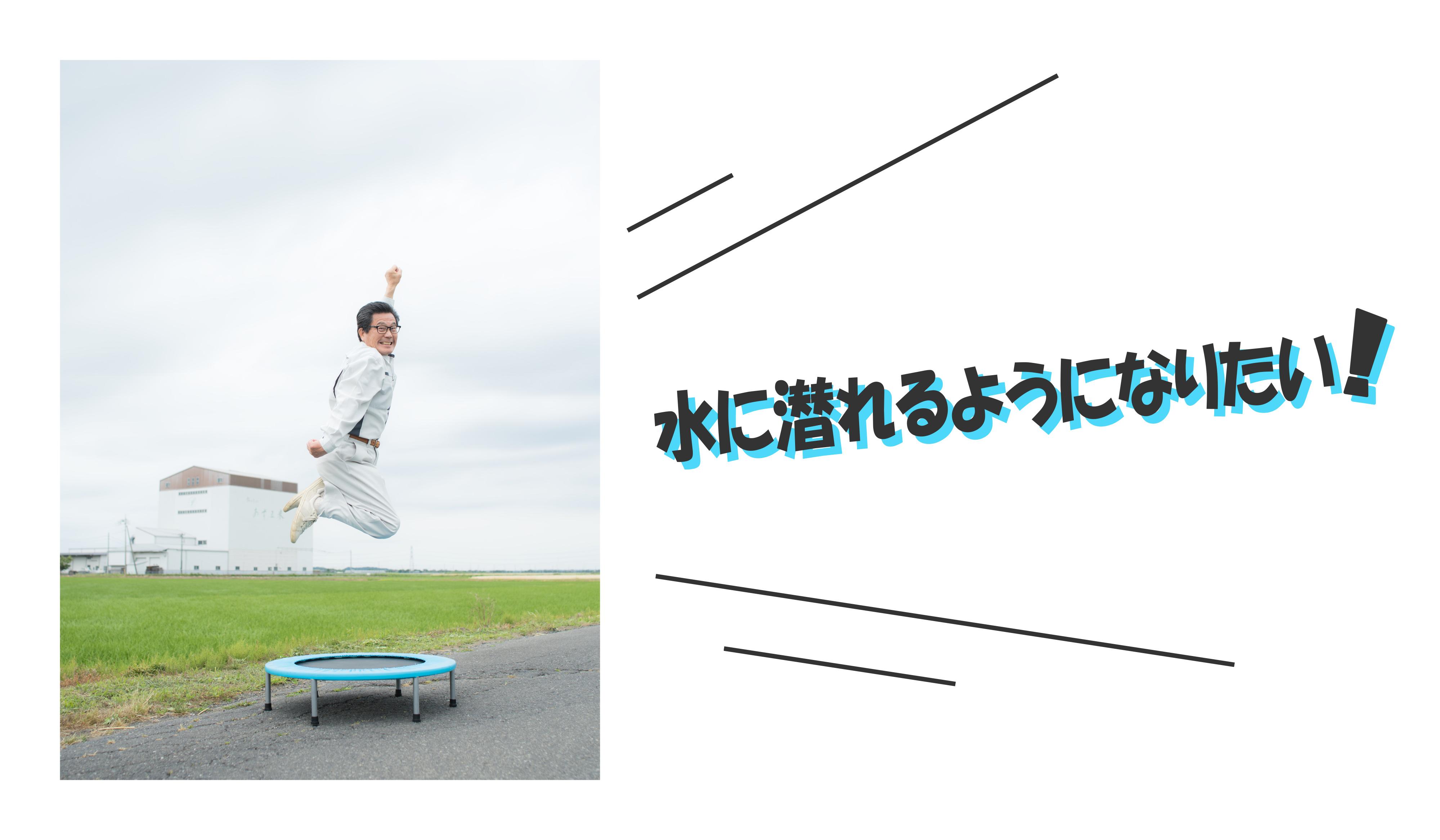 『JP_6』の画像