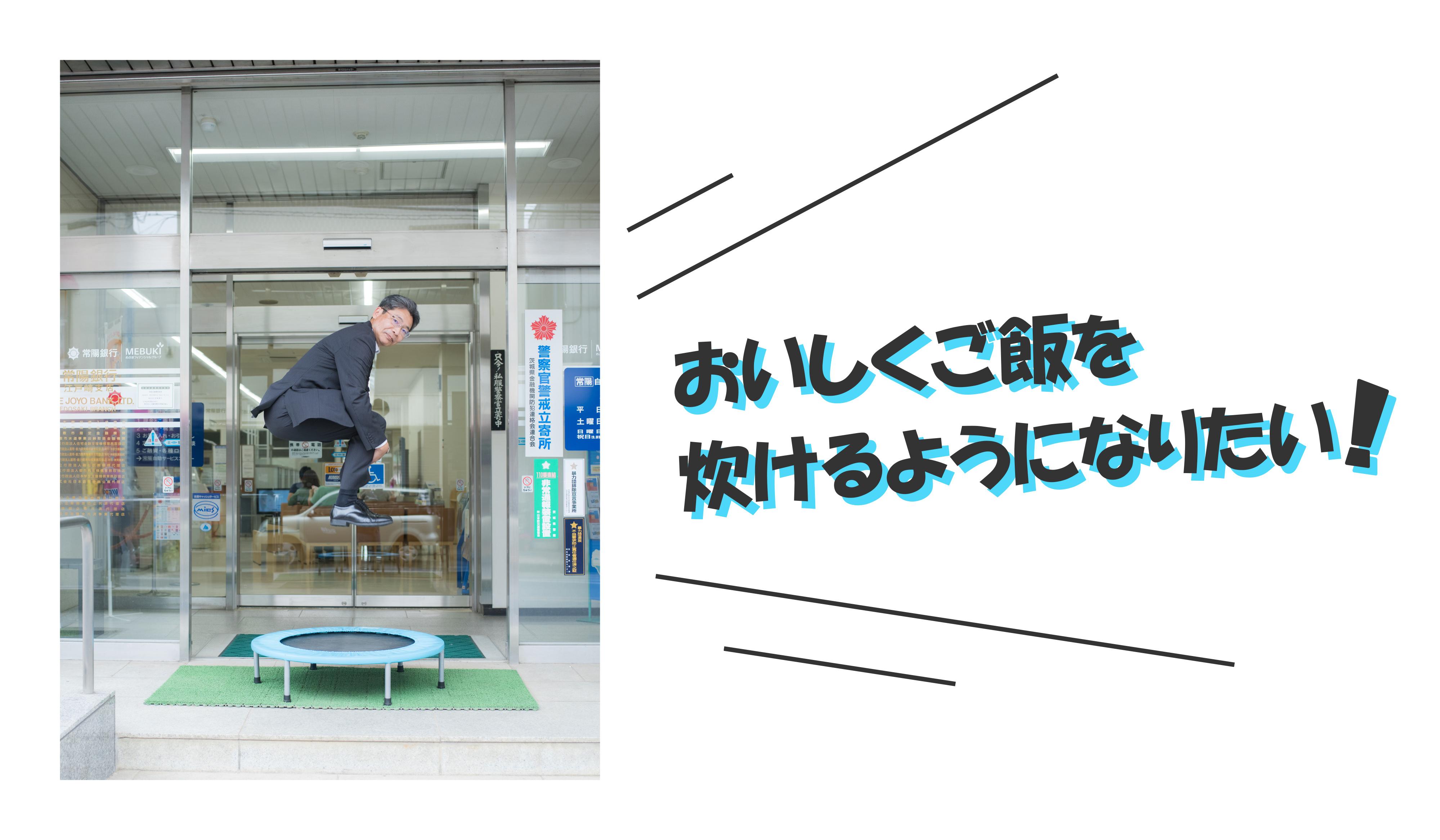 『JP_10』の画像