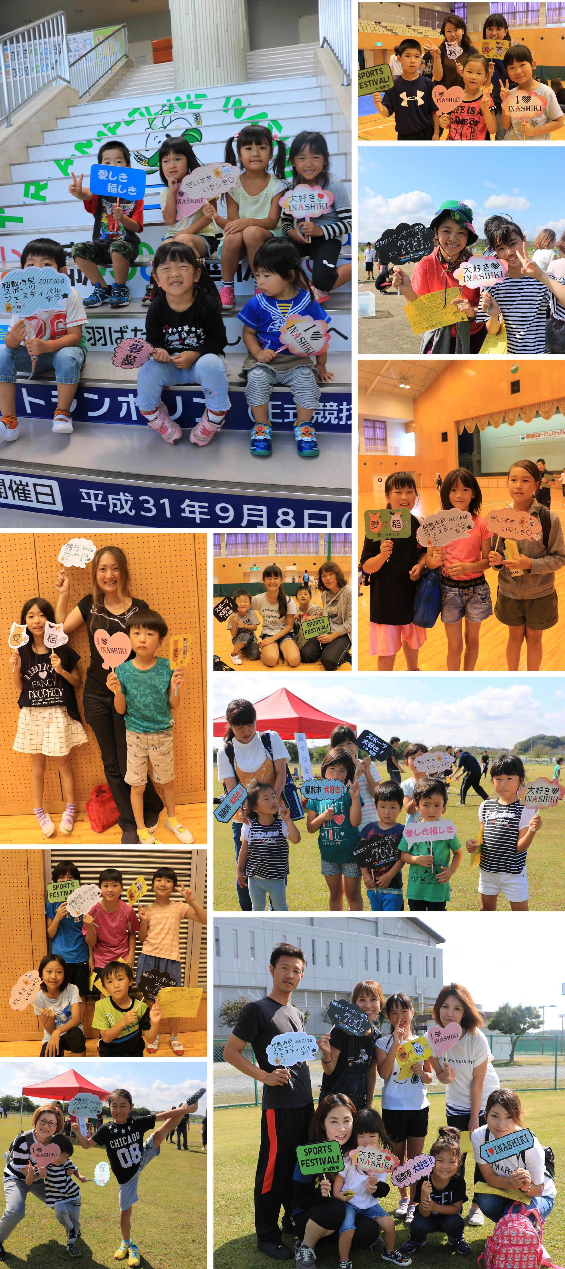 『『スポーツフェスティバル2』の画像』の画像