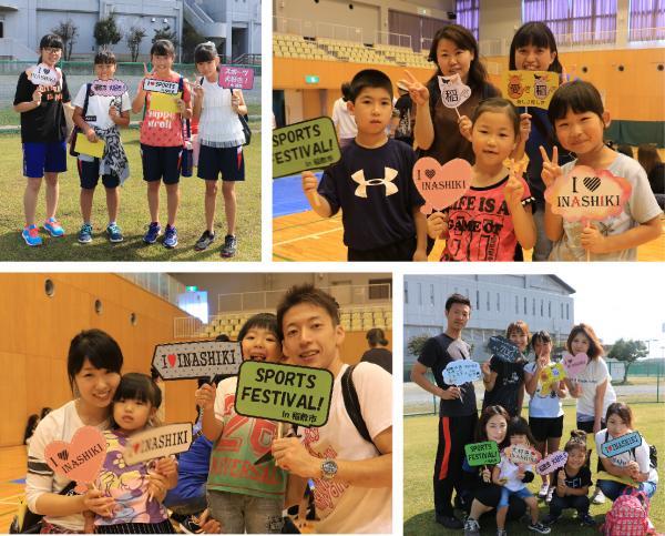 『スポーツフェスティバル3』の画像