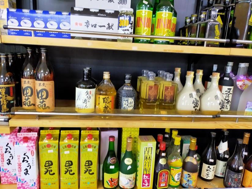 『アオキお酒』の画像