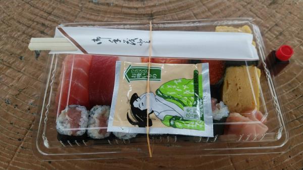 『栄寿司パッケージ』の画像