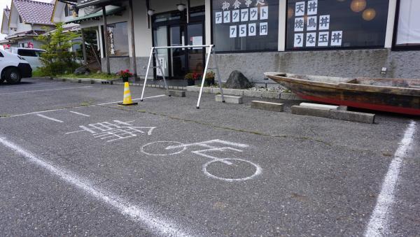 『広い駐輪場』の画像
