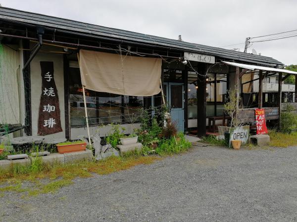 『カフェぼっくりお店正面』の画像