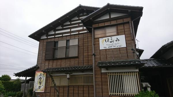 『ほづみ店舗』の画像