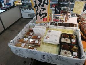 『inanosukeitiba05』の画像