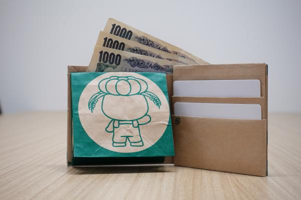 『財布1』の画像