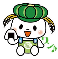 『稲敷いなのすけ新LINEスタンプ登場!』の写真