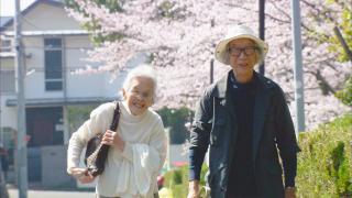 『無料映画鑑賞会2019年12月14日(土)10:00~11:40』の写真