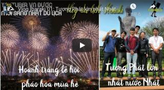 『ベトナム人人気YouTuberの茨城県紹介』の写真