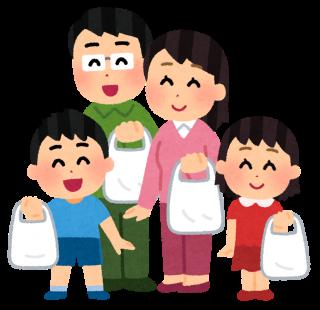 『子育て応援お食事テイクアウトクーポンお店紹介』の写真